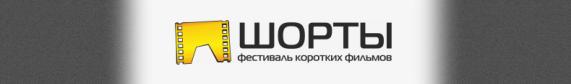Снимок-экрана-2013-11-21-в-14.06.051-571x84